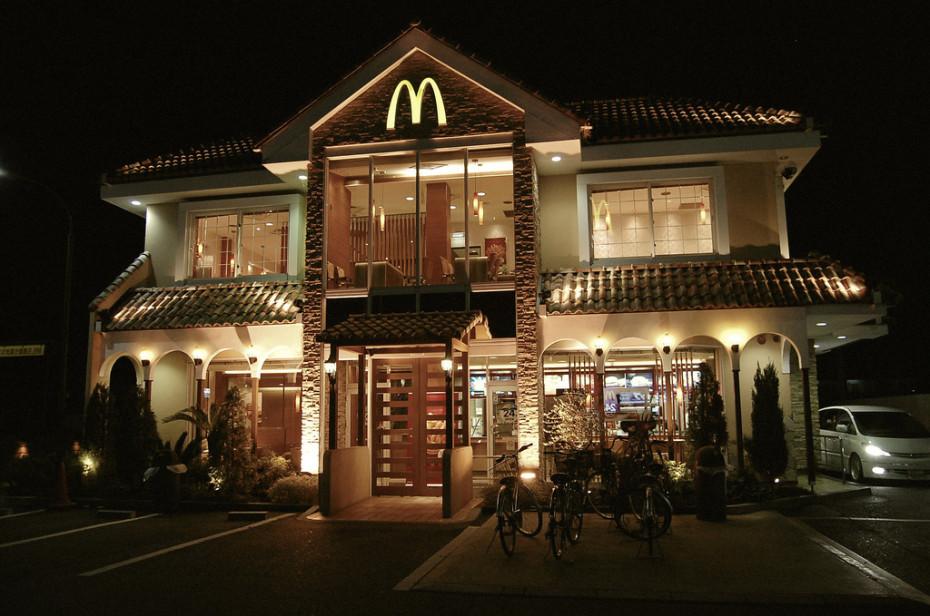 mcdonalds-japon