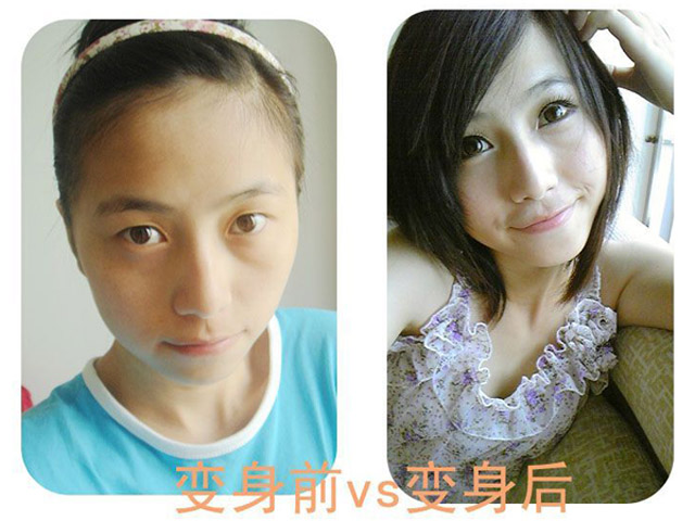 asian_girls_before_and_after_makeup_7