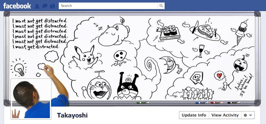 facebook-mejores-perfil-8