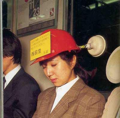 japon014