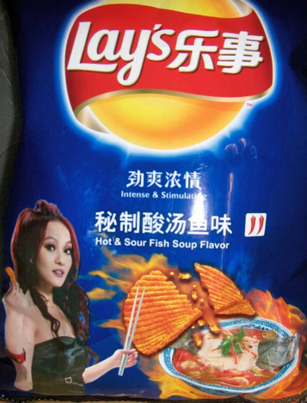 sopa-de-pescado-600x789