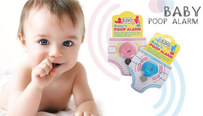 9-articulos-ridiculos-para-bebes-que-podes-encontrar-a-la-venta_9
