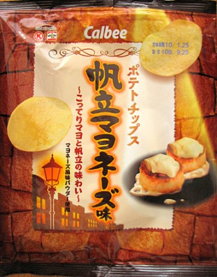 Productos-con-sabores-raros-60