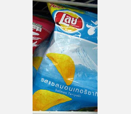 Productos-con-sabores-raros-68