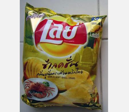 Productos-con-sabores-raros-73