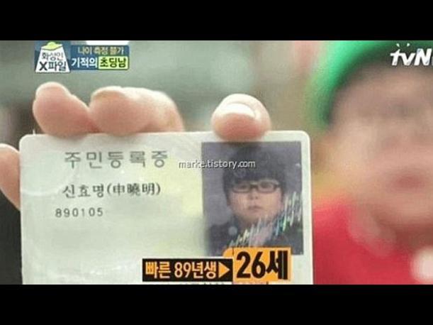 hyomyung-shin3