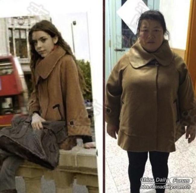 531b61771f Humor  Estas 18 imágenes comprueban que comprar ropa por Internet NO ...