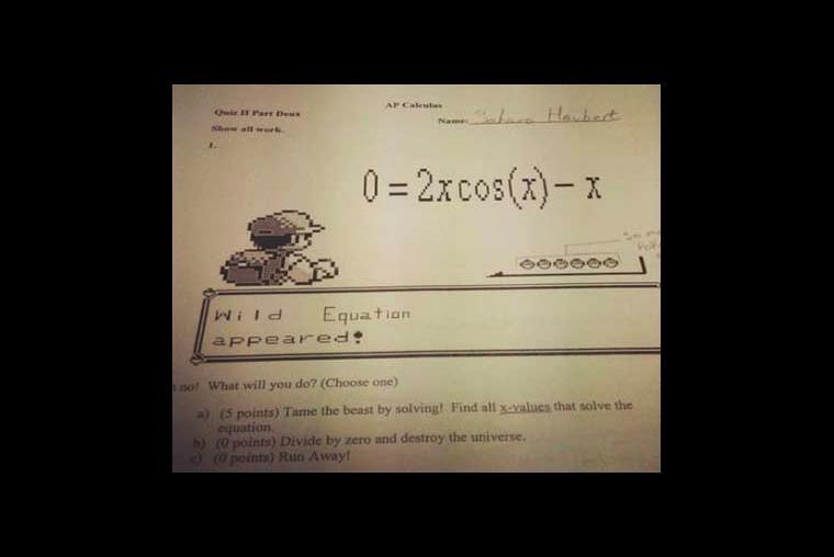 examenes-troll-10