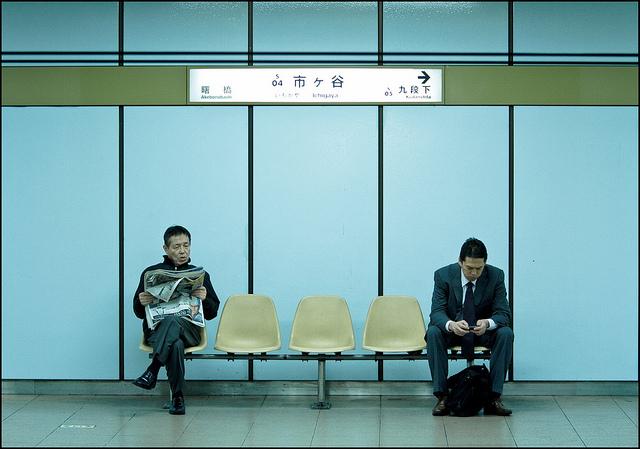 curiosidades-japon-04