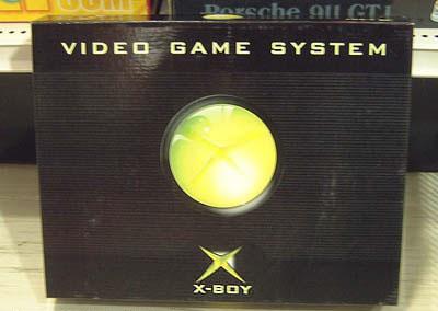 xboy-a96b65a721e561e1e3de768ac819ffbb