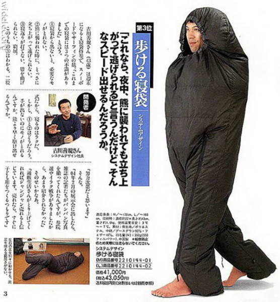 the_weird_stuff_you_will_only_see_in_asia_640_47