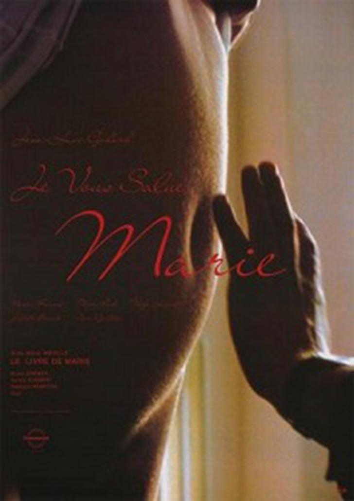 Je_vous_salue_Marie_1985_poster1