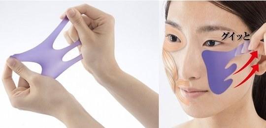 Baño Portatil Japones:Estira tus cachetes y mantenlos firmes y sin arrugas con este adhesivo