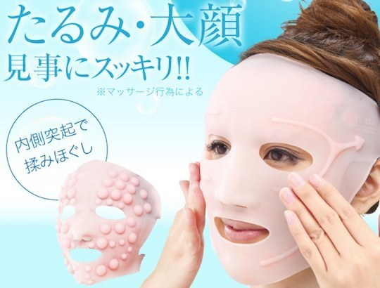 Alocados productos de belleza japoneses