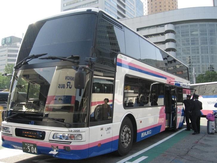 jap11-Copiar