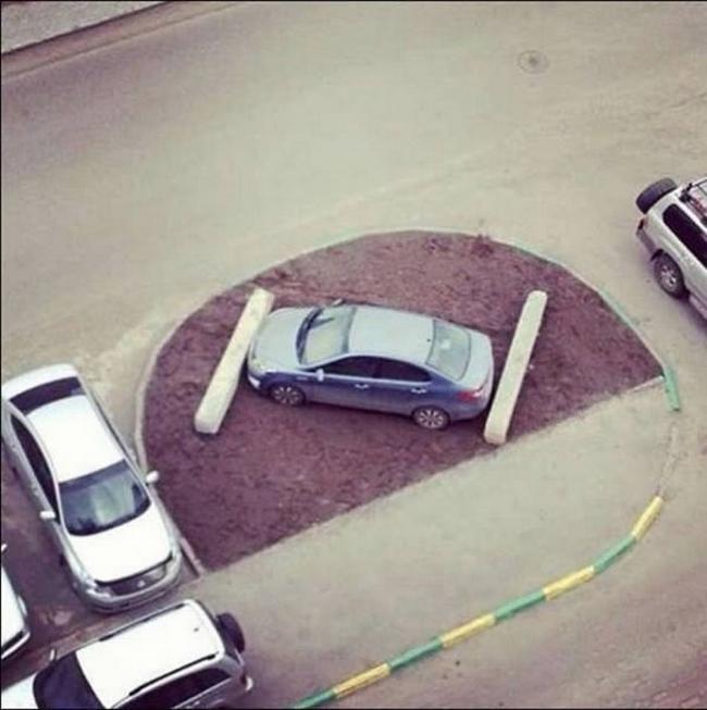 estacionaste-en-el-lugar-equivocado-8