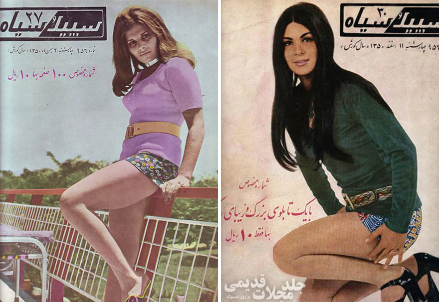 iranian-women-fashion-1970-before-islamic-revolution-iran-32