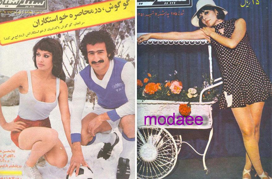 iranian-women-fashion-1970-before-islamic-revolution-iran-48