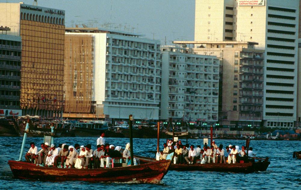 UNITED ARAB EMERATES