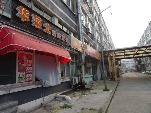 grim_dormitory_complex_where_chinese_workers_who_made_expensive_apple_products_lived_in_inhumane_conditions_640_13