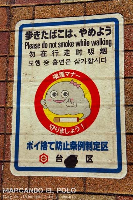 Curiosidades-de-Japon-prohibido-fumar