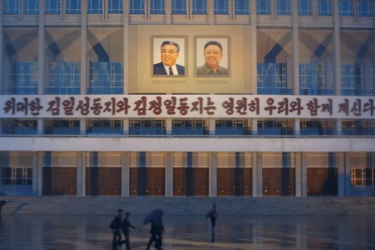one-building-in-central-pyongyang-reads-the-great-comrades-kim-il-sung-and-kim-jong-il-will-be-with-us-forever-730x487