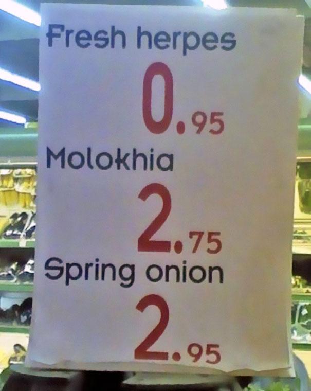 divertidos-fallos-supermercado-8