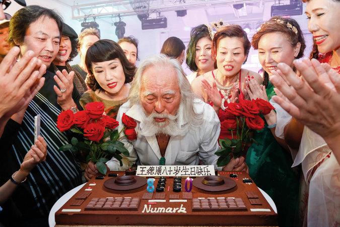 nytimes-com-01chinawang-web2-master675