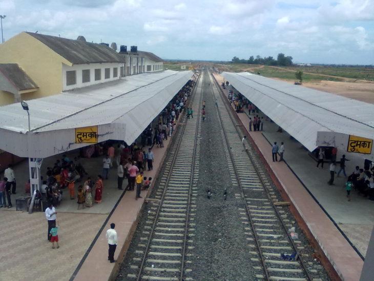 plataforma-escuela-india-730x548