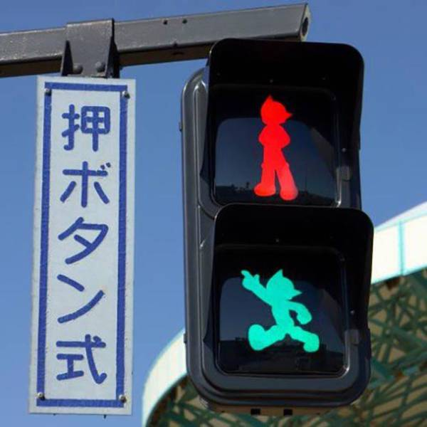 this_is_japan_baby_640_25