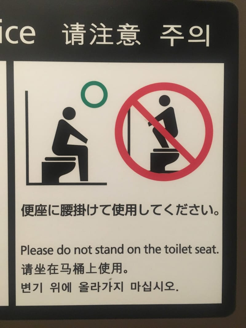 16 Things that surprised you after visiting Japan for the first time 11